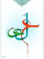 Ali (a.s) 2 by Yaqubi