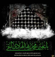 Imam Hadi (a.s) by Yaqubi