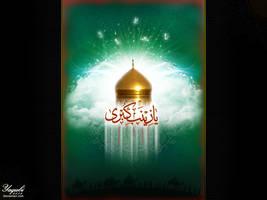 Zeinab (s.a) by Yaqubi