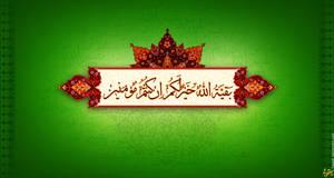Imam Mahdi a.j 3 by Yaqubi