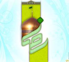 Imam Reza by Yaqubi