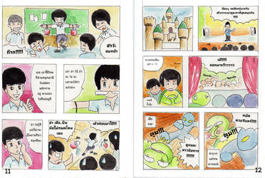 Page6_my_FinalProjact_paint by sweetcocoa