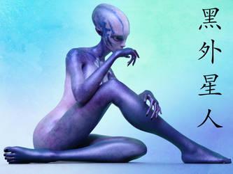 Aliena by bellatryxxx