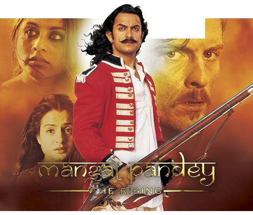 ballad of mangal pandey