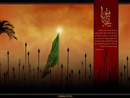 Al'Abbas by karbala-style