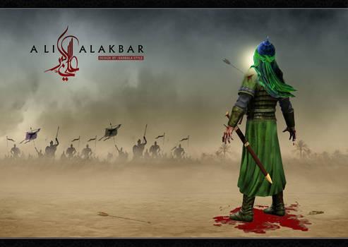 Alakbar by karbala-style