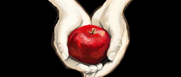 Twilight: Apple by jrecourt