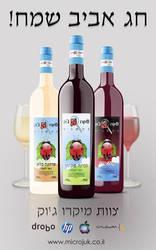Microjuk Wine Bottles by MatanArie