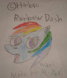 A drawing for Rainbow Dash by Wael-sa