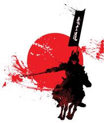 Samurai Rider by Trinivee