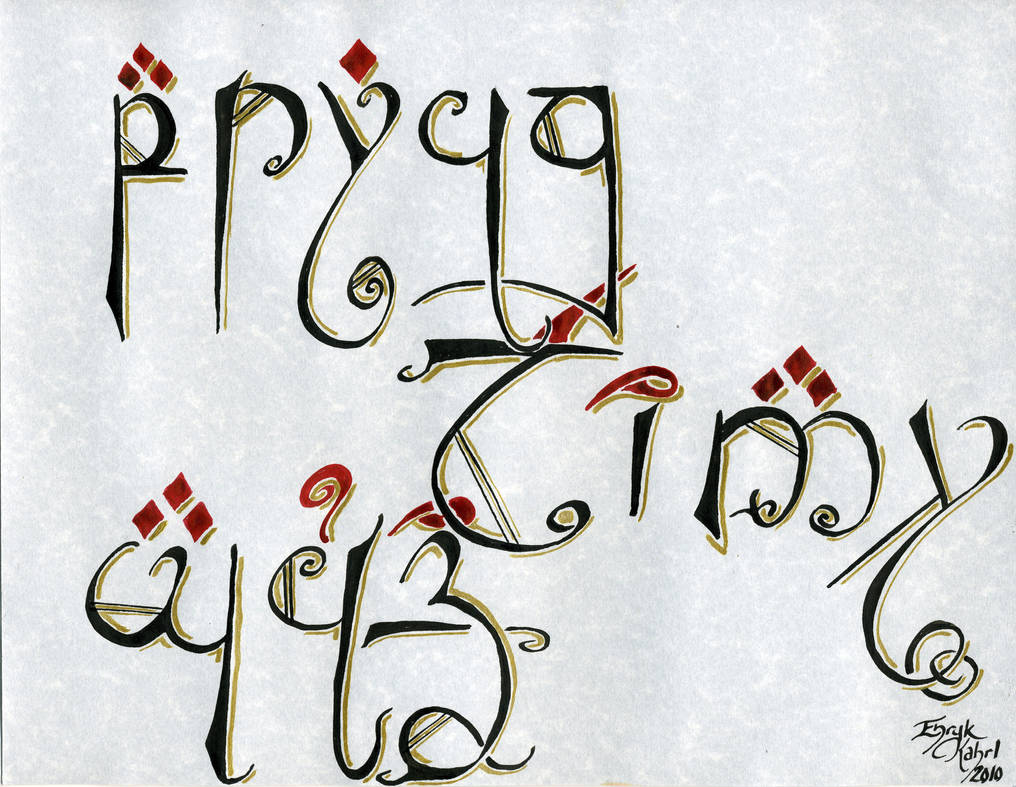 Patrick Jacuzzo in Quenya by Ehryk