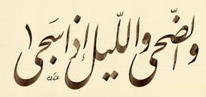 Othman Taha 1 by Nihadov