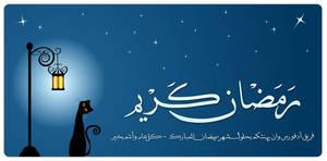 Ramadan Kareem from ADForce1 by Nihadov