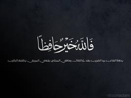 Arabic Calligraphy Designs 14 by Nihadov