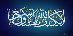 Islamic Art Typography by Nihadov