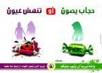 I Love Hejab by Emane1983