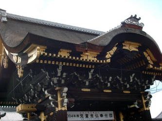 Kyoto Temple by DavidinJapan