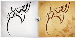 Ramadan kareem by 3arif