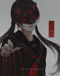 Kitsune by AoiOgataArtist