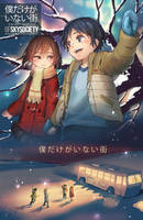 Erased - Boku Dake ga Inai Machi by ofSkySociety