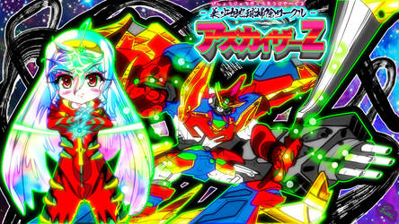 It is Super robot Z which I thought. by RorimitanHG