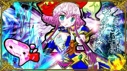 Large sword! Kurea Save the King! by RorimitanHG