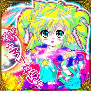 RorimitanHG's Profile Picture