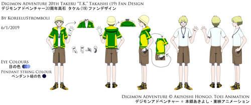 Digimon Adventure 20th T.K. (19) Fan Design by KoreeluStromboli