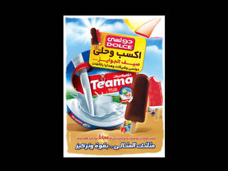 Dolce Teama Summer Promotion by tamer98