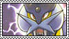 Raikou Stamp by FireStump