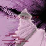 Ephemeral Unnatural Balance Cover Art by Sturmgescuts