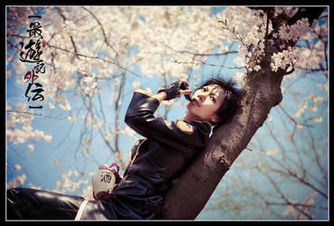 Saiyuki Gaiden_slacker by hybridre