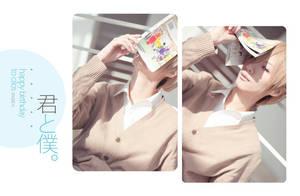 kimi to boku_slacker by hybridre