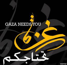 GAZA NEEDS YOU2 by bsoOma