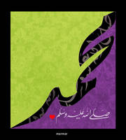 THIS IS MOHAMED Pbuh by bsoOma