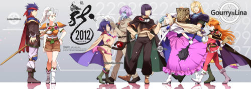 Slayers-2012Year of the Dragon by Ly-Xu