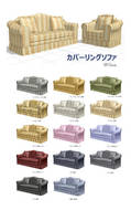 MMD antique sofa download set by Hack-Girl