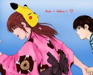 GTO: Anko and Noboru by Polixena13
