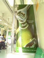 Green Ad by elpheal