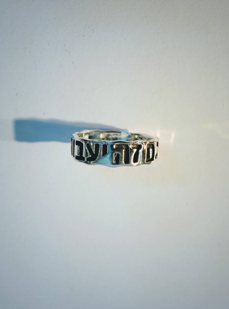 This Too Shall Pass Ring Hebrew Jewelry Judaica By Jewishjewelery