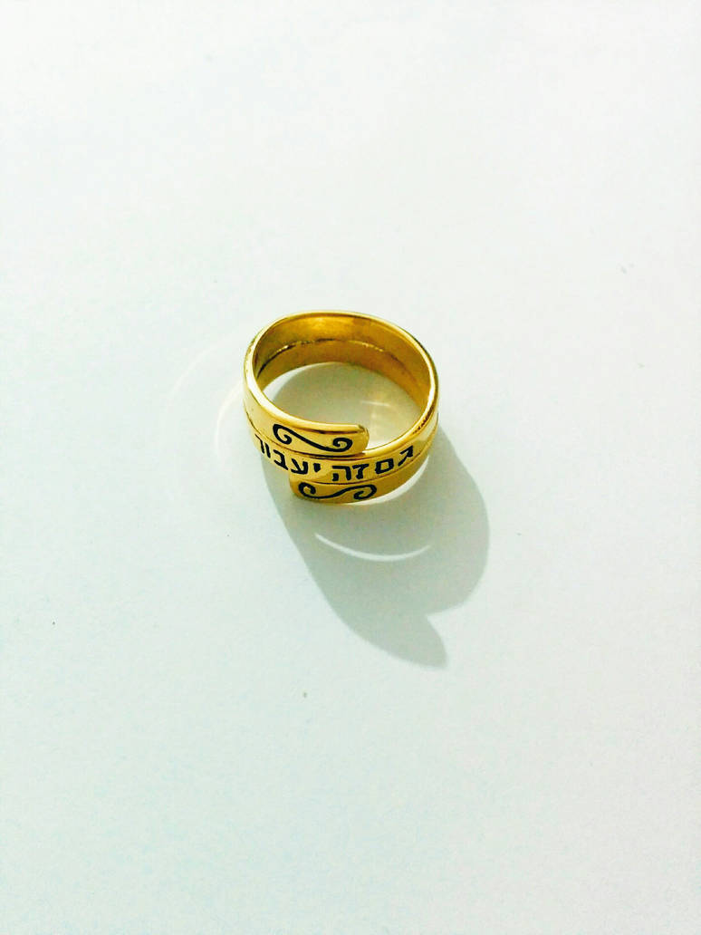 This Too Shall Pass Gold Hebrew Ring By Jewishjewelery On Deviantart