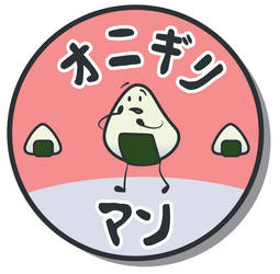 Onigiri-man logo by JillianEdward