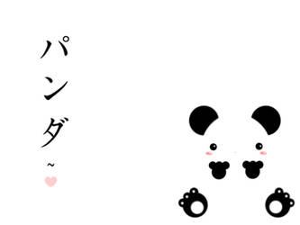 panda :heart: by rikuto
