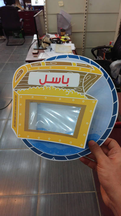 hand craft for kids Evaluation by ElsharQawy