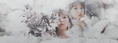 [YooA] Remember Me by huifanshu