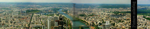a view of Paris -Panorama by vlSilfver