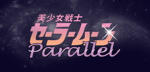Sailor Moon: Parallel Logo by sailormoonyrox