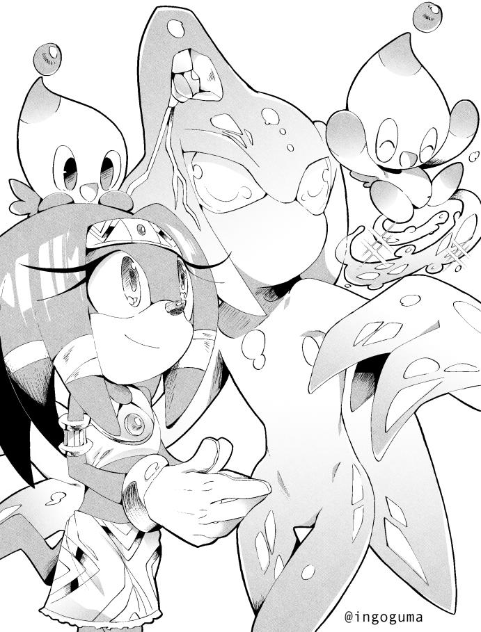 Chaos by ingoguma