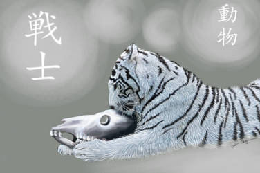 Praying tiger by Chalybis
