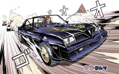 Shojou x Kuruma - Pontiac Firebird by GoodOtaku
